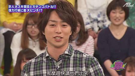 2011.04.28 VS嵐[22-59-04].JPG