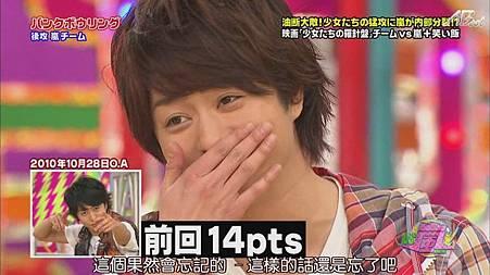 110512 VS嵐[20-26-59].JPG