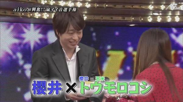 【AB】[普檔]110303ひみつの嵐ちゃん![20-29-06].JPG
