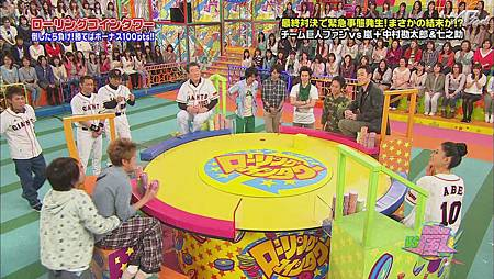 2011.04.28 VS嵐[23-13-33].JPG