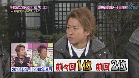 Himitsu no Arashi-Chan! - 2011.03.31~1.mkv[00-54-45].JPG