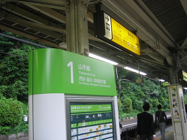 japan0607 097-1.jpg