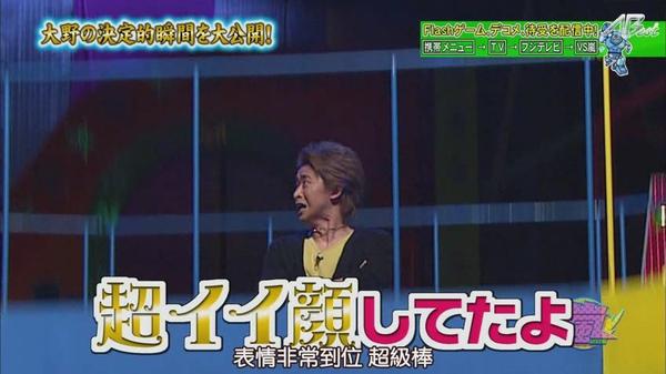 【AB字幕组】(普档)2011.02.17_VS嵐[20-41-37].JPG