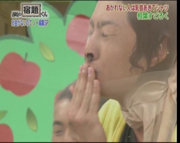 KMP-DVD[21-39-30].jpg