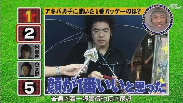 【AB字幕】101118ひみつの嵐ちゃん![22-06-47].JPG