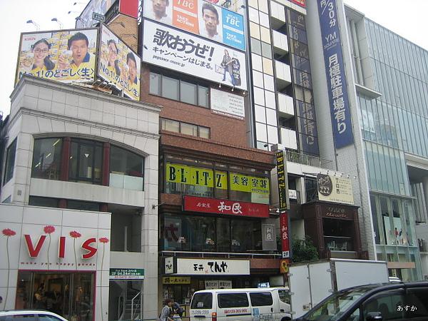 japan0607 151-1.jpg