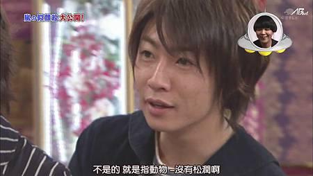 110519嵐にしやがれ[22-50-48].JPG