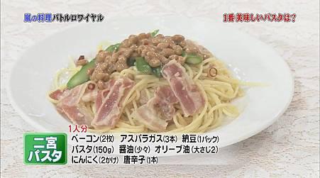 110514嵐にしやがれ[20-57-02].JPG