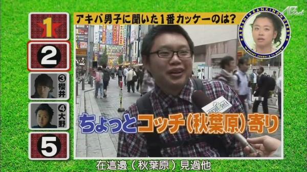 【AB字幕】101118ひみつの嵐ちゃん![22-07-01].JPG