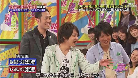 2011.04.28 VS嵐[23-10-15].JPG