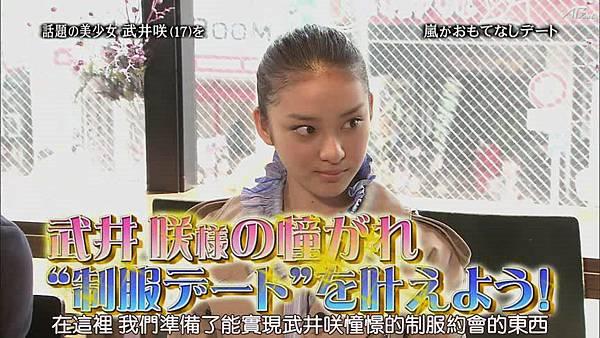 110414ひみつの嵐ちゃん![14-06-19].JPG