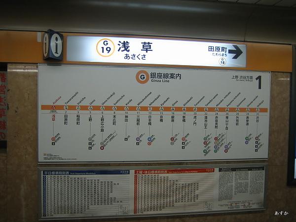 japan0607 218-1.jpg
