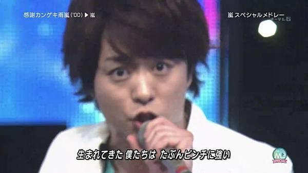 2011.04.01 嵐 スペシャルメドレー (720p)[11-21-05].JPG