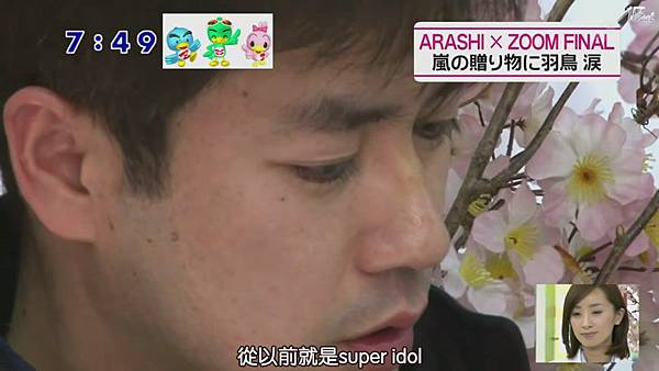 110328 Zoom in SUPER 岚part[18-08-36].JPG