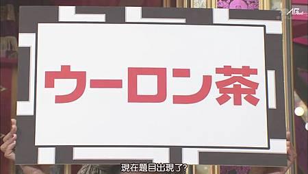 110519嵐にしやがれ[22-19-14].JPG