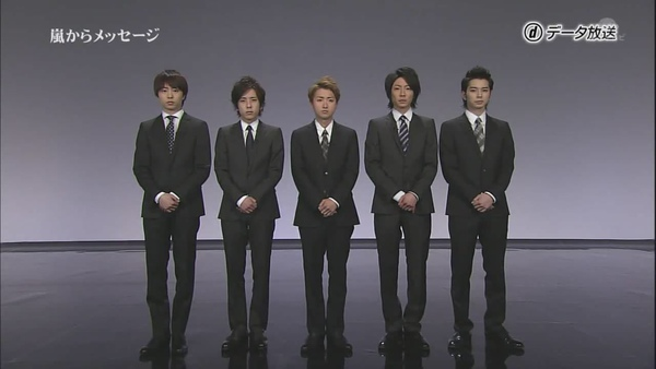 2011.03.19_嵐_message_(720p)[12-36-08].JPG