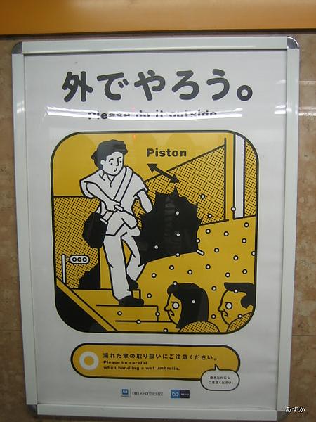 japan0607 215-1.jpg