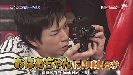 110528嵐にしやがれ[11-57-38].JPG