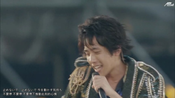 【AB】ARASHI_10-11_TOUR_Scene~君と僕の見ている風景~STADIUM_disc1[(021390)20-17-39].JPG