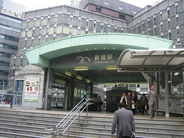 japan0607 363-1.jpg