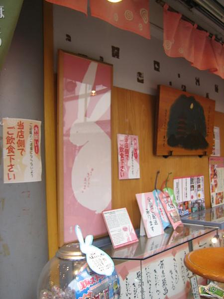 japan0607 283-1.jpg