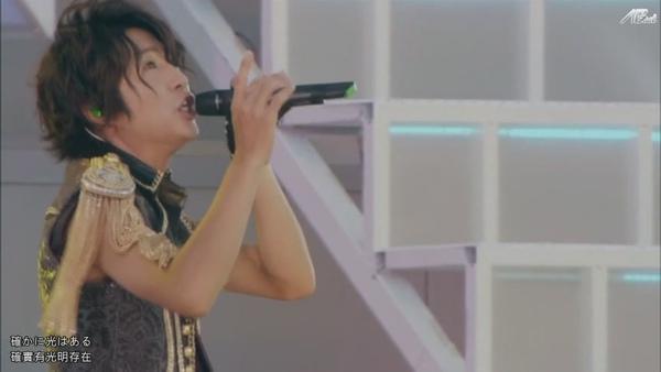 【AB】ARASHI_10-11_TOUR_Scene~君と僕の見ている風景~STADIUM_disc1[(011522)20-09-53].JPG