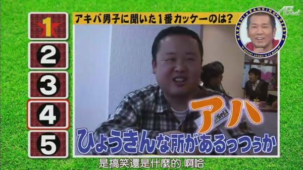【AB字幕】101118ひみつの嵐ちゃん![22-04-50].JPG