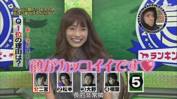 【AB字幕】101118ひみつの嵐ちゃん![22-19-16].JPG
