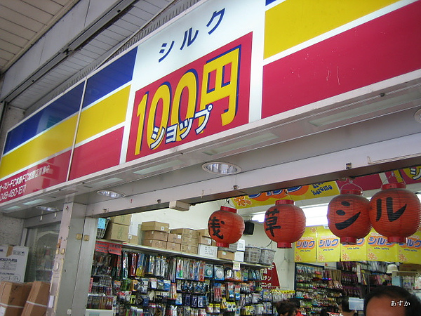japan0607 295-1.jpg