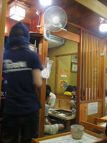 japan0607 311-1.jpg