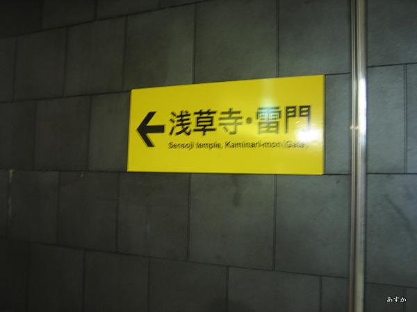 japan0607 220-1.jpg
