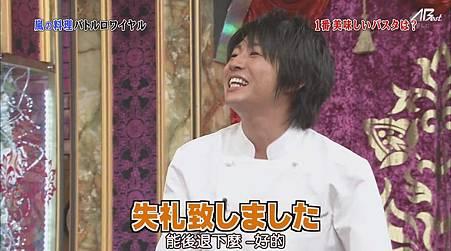 110514嵐にしやがれ[20-58-07].JPG