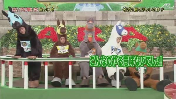 【AB字幕】101118ひみつの嵐ちゃん![22-17-25].JPG