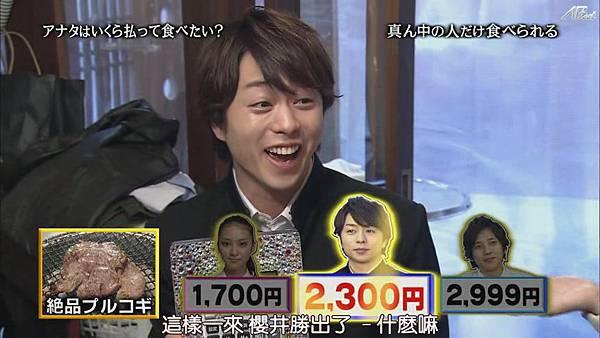 110414ひみつの嵐ちゃん![14-13-27].JPG