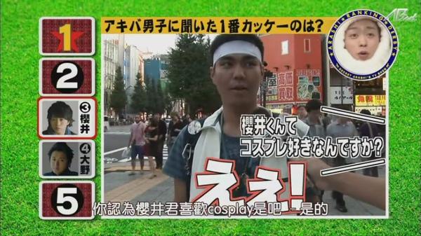 【AB字幕】101118ひみつの嵐ちゃん![22-06-31].JPG
