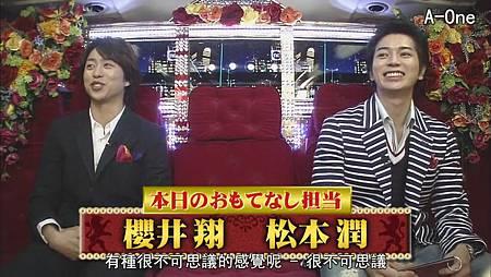 2011.05.26 ひみつの嵐ちゃん[21-10-47].JPG