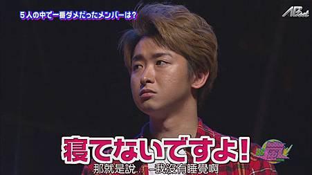 110512 VS嵐[20-53-46].JPG