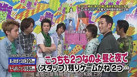 2011.04.28 VS嵐[23-07-22].JPG
