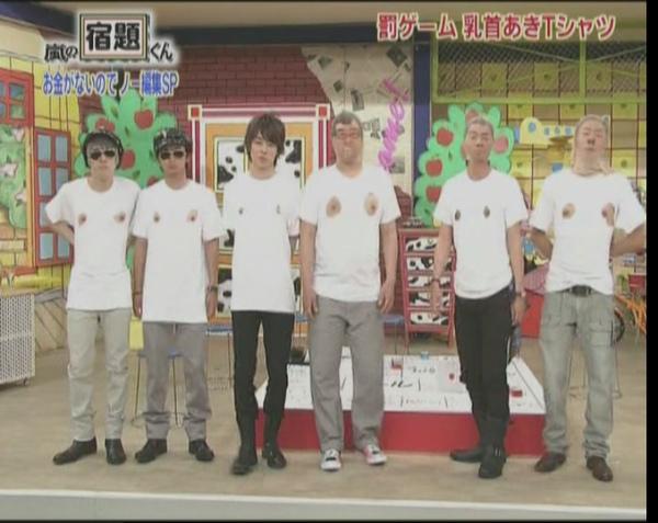KMP-DVD[21-45-59].jpg