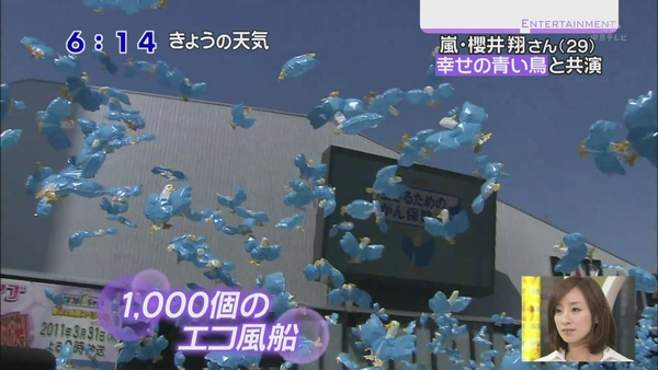 2011.03.10_zoomin_(1080p)[22-52-11].JPG