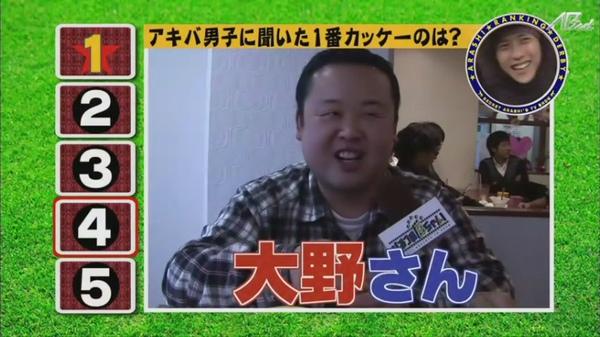 【AB字幕】101118ひみつの嵐ちゃん![22-04-56].JPG