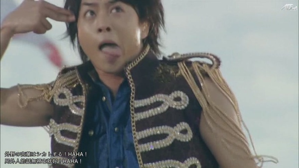 【AB】ARASHI_10-11_TOUR_Scene~君と僕の見ている風景~STADIUM_disc1[(026384)20-20-34].JPG