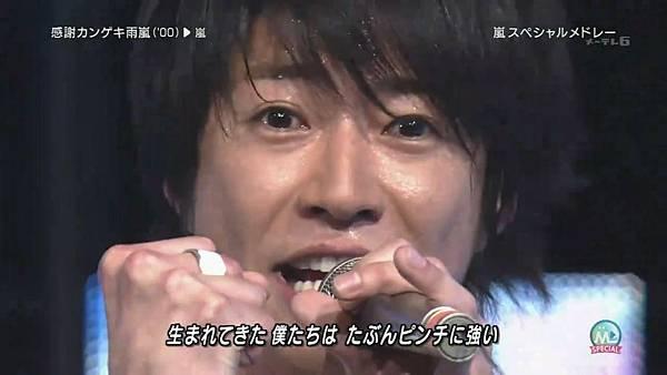 2011.04.01 嵐 スペシャルメドレー (720p)[11-21-10].JPG