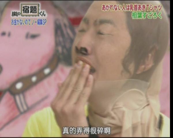 KMP-DVD[21-39-40].jpg