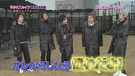 Himitsu no Arashi-Chan! - 2011.03.31~1.mkv[00-55-45].JPG