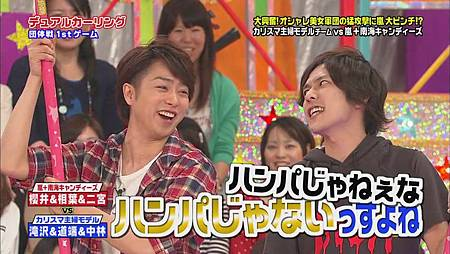 2011.06.02 VS嵐[20-59-29].JPG