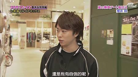 110331ひみつの嵐ちゃん![12-31-30].JPG