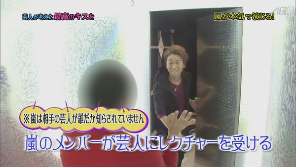 110224ひみつの嵐ちゃん![21-13-18].JPG