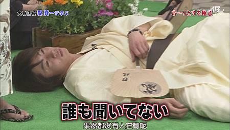 110528嵐にしやがれ[12-06-04].JPG
