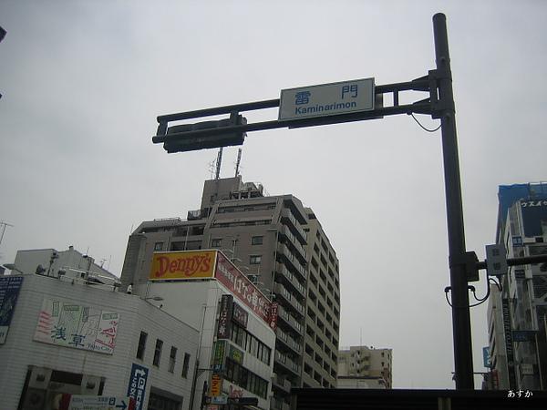 japan0607 292-1.jpg